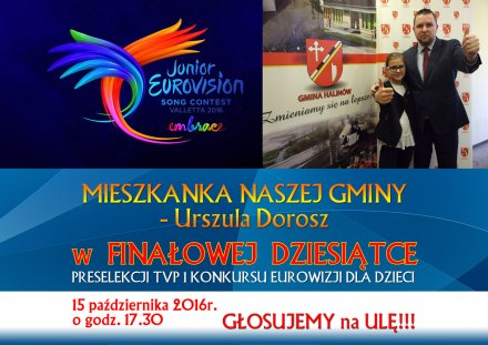 ula-dorosz-eurovision