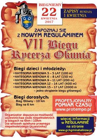 net-plakat-regulamin-zapoznaj-sie-bieg-okunia-2017