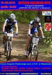 Zawody kolarskie w ramach Odpustu Św. Rocha w Okuniewie - 19 sierpnia