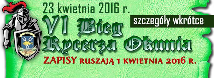 baner zwiastun BIEG Okunia 2016n
