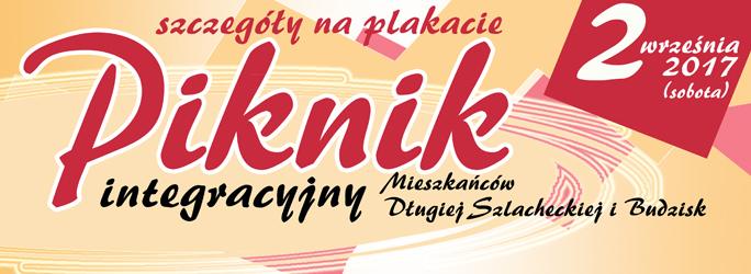 Piknik Integracyjny – Długa Szlachecka – 2 września 2017 r.