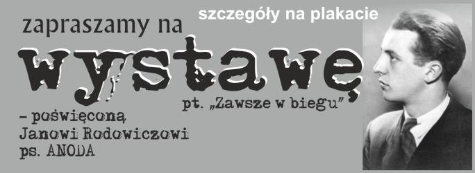 """GCK zaprasza mieszkańców na wystawę pt. """"Zawsze w biegu"""""""
